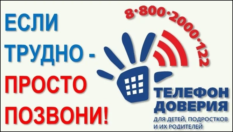 Сайт пенсионного фонда россии новости